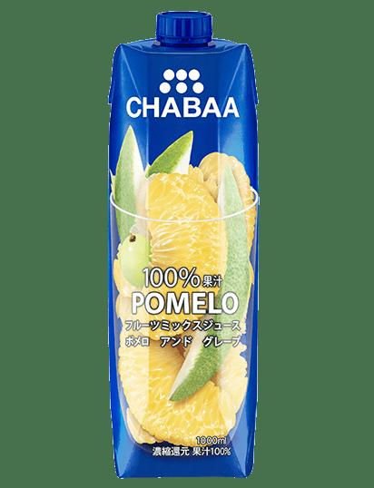 チャバポメロ&グレープミックスジュース