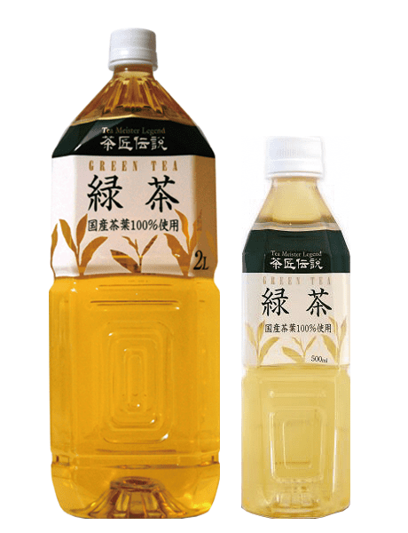 茶匠伝説 緑茶