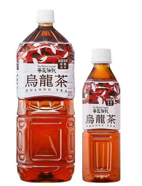 茶匠伝説 烏龍茶