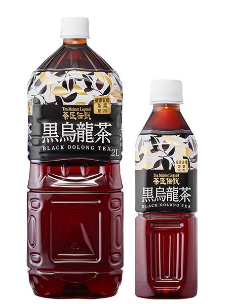茶匠伝説 黒烏龍茶