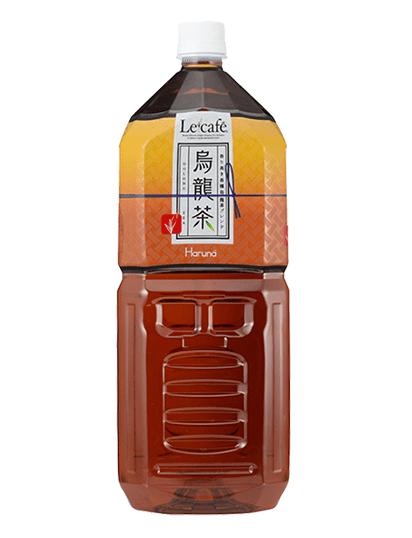 ルカフェ烏龍茶
